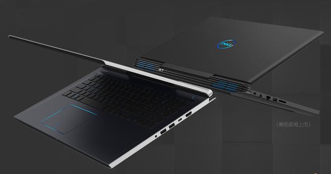 八代酷睿标压处理器 戴尔G7新品官网预售.