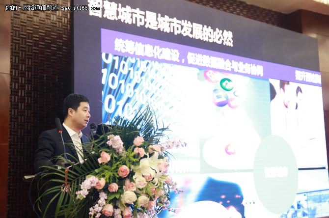 华为中国ICT生态之行2018展车线在锦州开幕