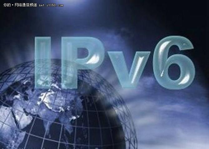 迈普:全路由交换产品支持IPv6通信协议