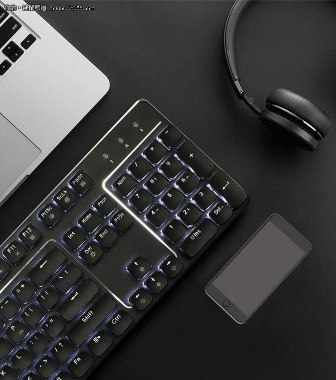 爱上极简主义 RK龙盾双模式机械键盘亮相