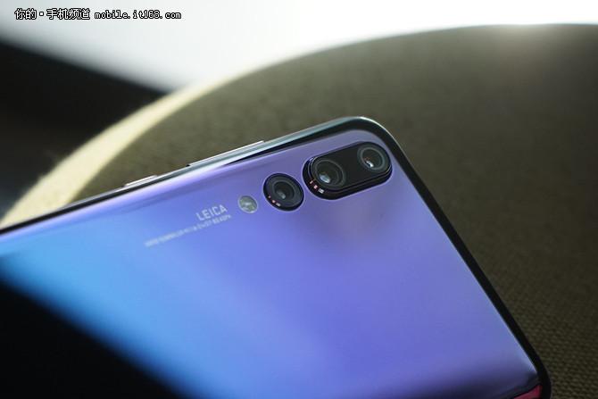 最强拍照智能手机 华为P20系列国行发布