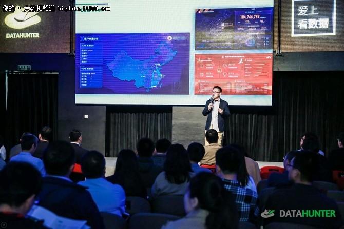 DataHunter完成千万级A轮融资 打造数据协作平台