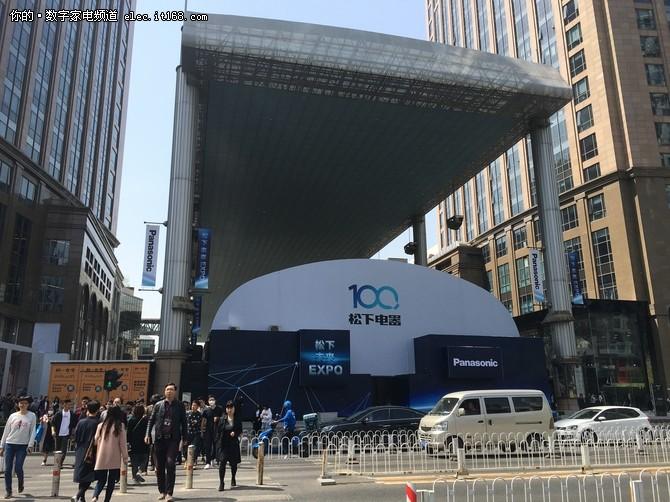 高圆圆现场助阵 松下未来EXPO空降京城