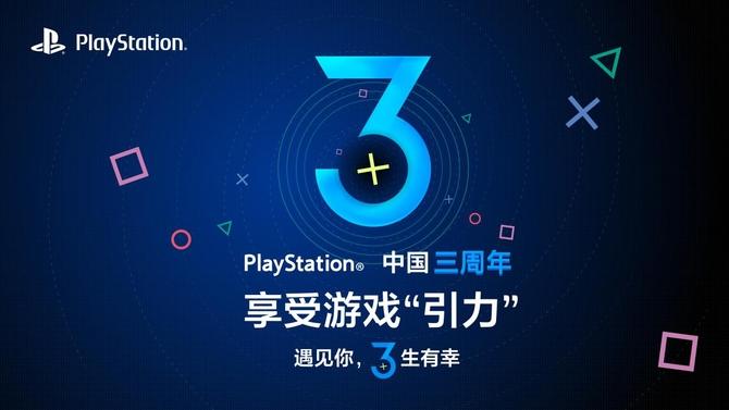 索粉必读 2018 Sony EXPO索尼家族重点回顾