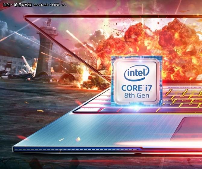 8代CPU 7499元起 机械师F117-B游戏本开售