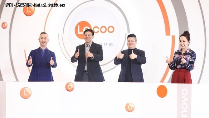 Lecoo三宝  联想发布智能物联赋能品牌