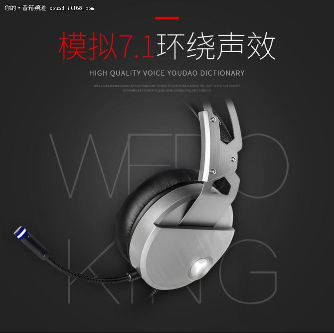 wedoking vk电竞游戏耳机