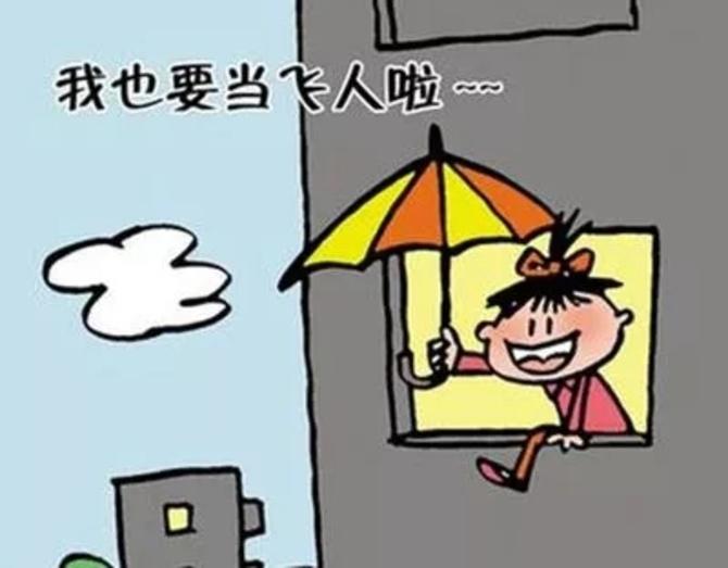 女童撑小花伞坠楼 模仿动画成悲剧如何规避