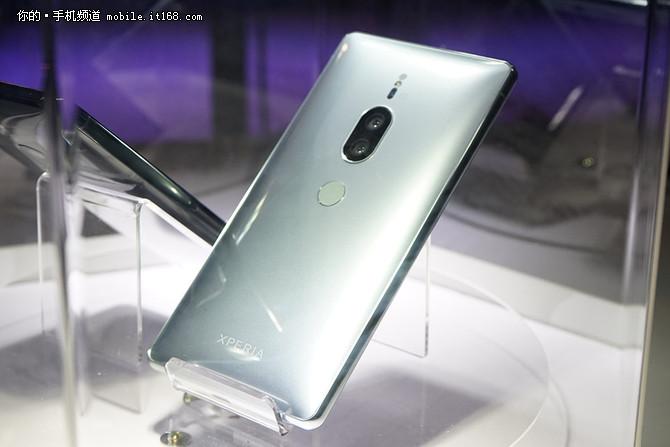 液面造型+全面屏 索尼Xperia XZ2国行发布