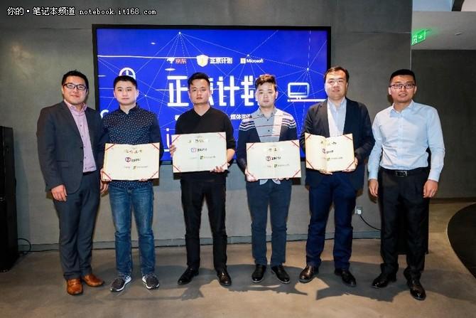 更好用的Win10 京东与微软联合发布正京计划