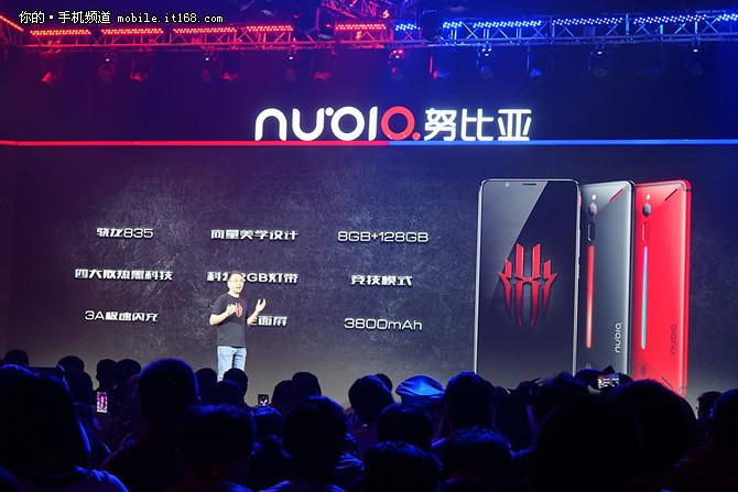 向量设计+风冷散热 努比亚红魔游戏手机发布