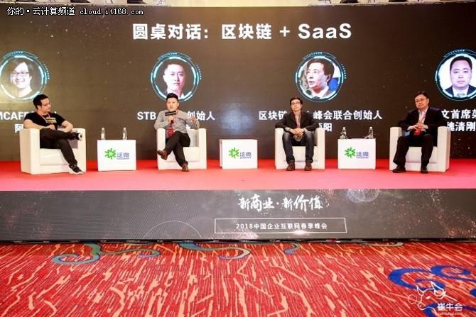 2018新版《中国企业服务云图》发布!