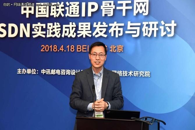 中国联通:网络重构转型的战略规划及痛点