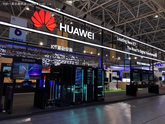 逛数字中国建设峰会 看华为秀智慧应用
