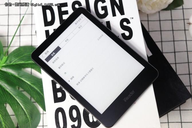 世界读书日到来 iReader T6阅读器体验
