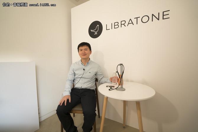风云对话:访Libratone小鸟音响CEO刘崧