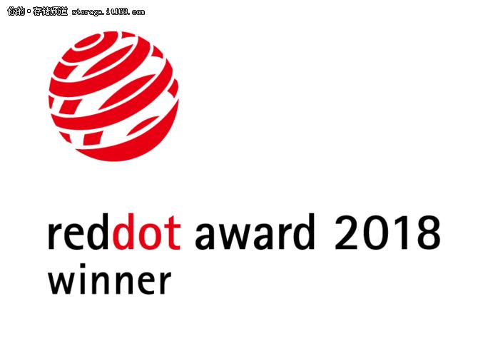 简约至上 三星移动固态硬盘T5 荣获2018德国红点设计奖