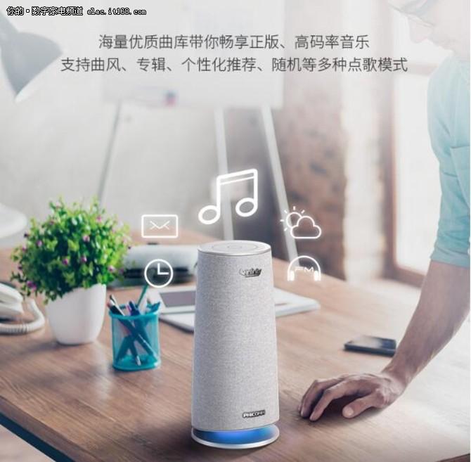 灵动设计 斐讯AI语音音箱 打造智能家居