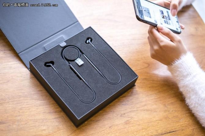 Libratone Track+无线智能降噪耳机评测