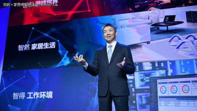 华硕主板将要布局电竞以及行业两大市场