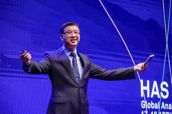 在华为全球分析师大会,看见世界的未来