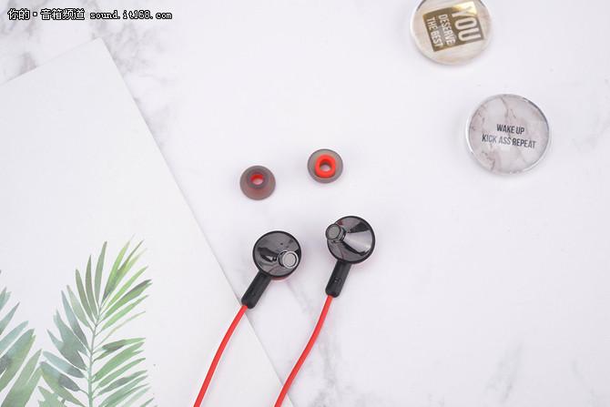 荣耀魔声耳机2评测:荣耀魔声耳机2评测