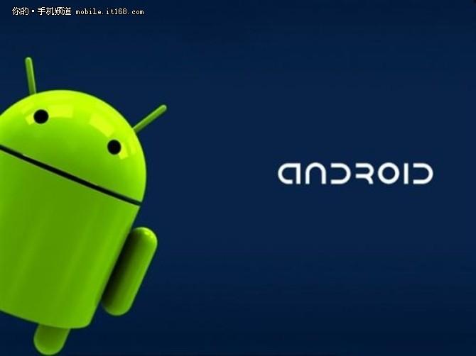 魅族确认将与谷歌合作 推出Android Go手机