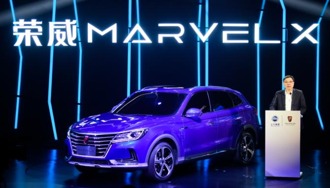 智能出行 荣威发布电动汽车MARVEL X