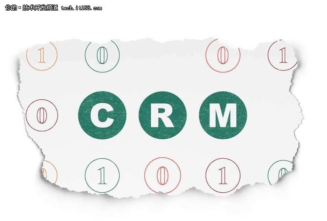 395亿美元,CRM登顶全球最赚钱的软件!