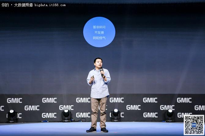 走心:1.4亿用户,知乎如何用AI管理庞大平台!