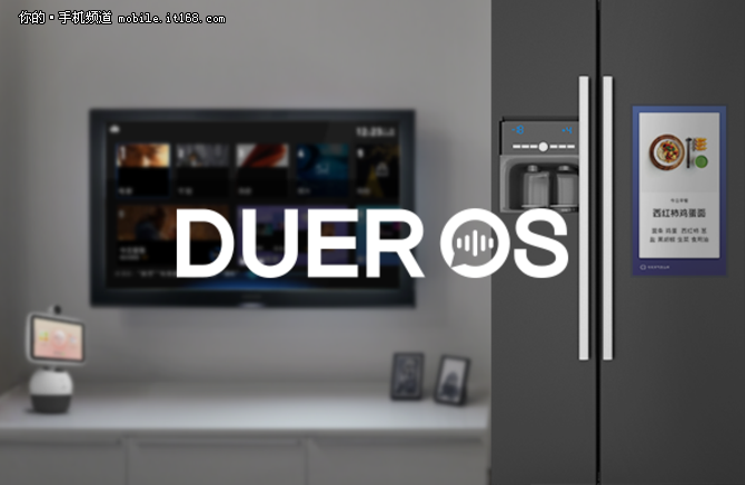 百度DuerOS携手联通 合力打造AI生态产品