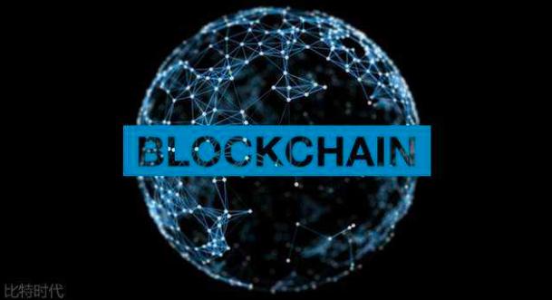 企业级区块链:今天企业如何使用区块链?
