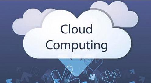 云计算拐点将至 服务内容本土化成发展关键