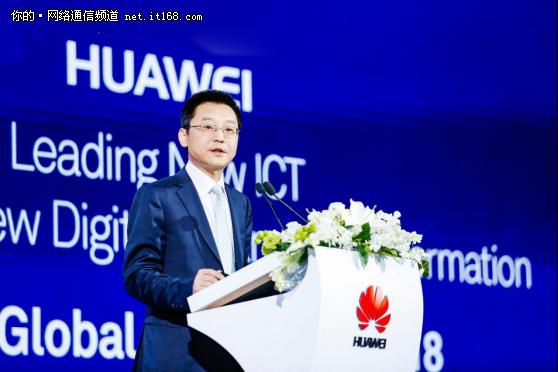 华为马悦:金融机构将成联接一切的平台