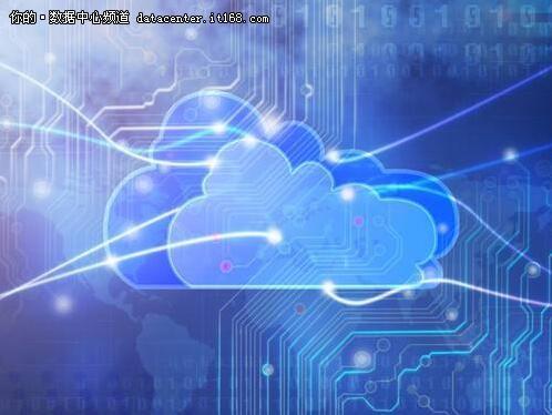 采用多云策略的企业数据中心如何选择