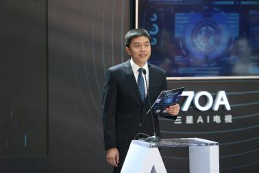 """打造""""AI家"""" 三星AI电视70A京东特别版发售"""