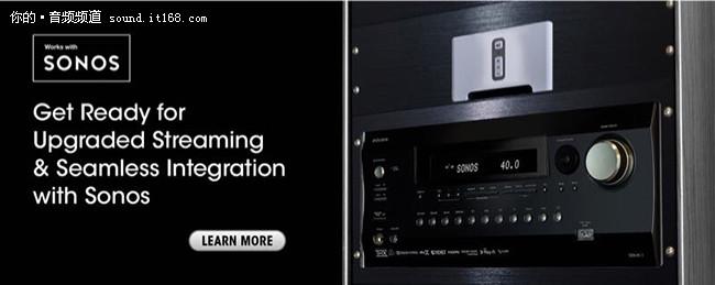安桥携手Sonos让传统音响变成智能音响系统