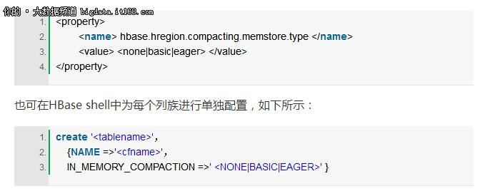 Accordion :一种HBase内存压缩算法介绍