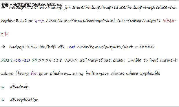 如何在个人PC上创建Hadoop本地实例以练习?
