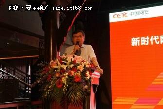 李成刚:铸就国家网络安全产业核心力量