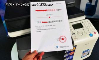 文印设备怎么选?企业文印需求痛点解析