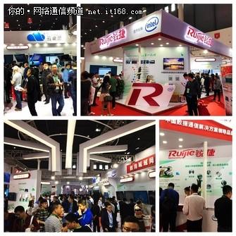 第74届中国教育装备展开幕 锐捷网络用创新领航智慧教育