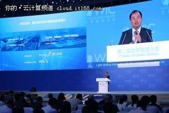 华为云陈崇军:企业智能引领AI产业进入新高地