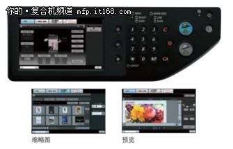 夏普LIBRE系列复合机SF-S251RC解析