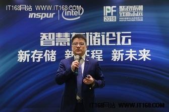 孙钢:全智能产品线就绪,浪潮存储携伙伴冲向中国前二