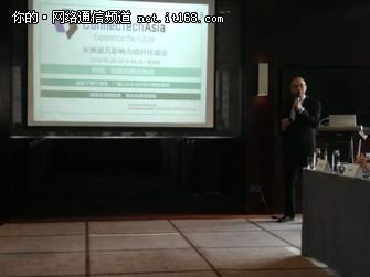 亚洲科技盛会:首届ConnecTechAsia花落狮城