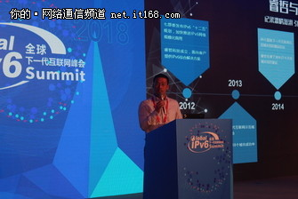 杨国良:睿哲云解决方案助力IPv6快速落地