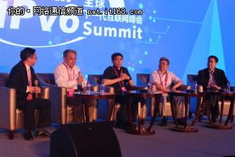 院士论坛:下一代互联网助力中国数字经济