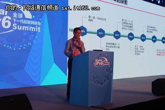 唐雄燕:中国联通的IPv6实践与演进策略