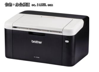 兄弟HL-1218W 黑白激光打印机行情